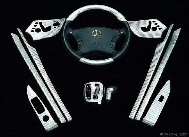 mercedes carbon fiber custom auto interior automobile customization